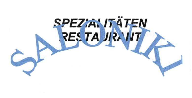 Saloniki Restaurant