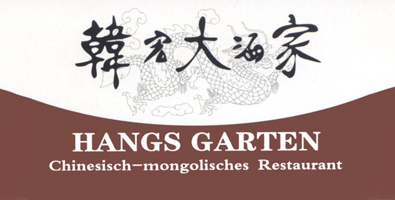 Hangs Garten