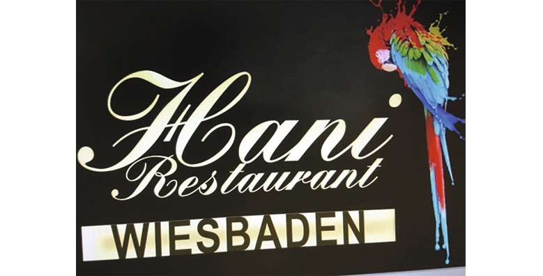 Hani Restaurant Wiesbaden