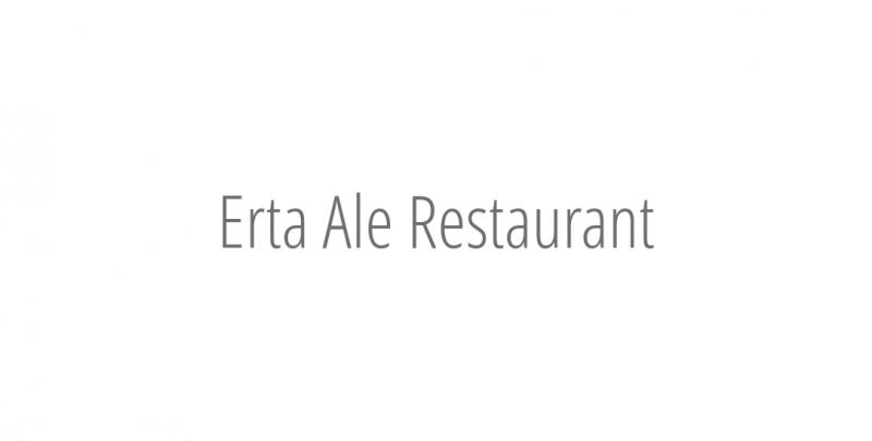 Erta Ale Restaurant