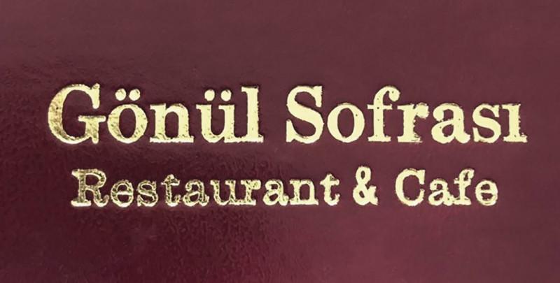 Gönül Sofrasi Restaurant & Cafe
