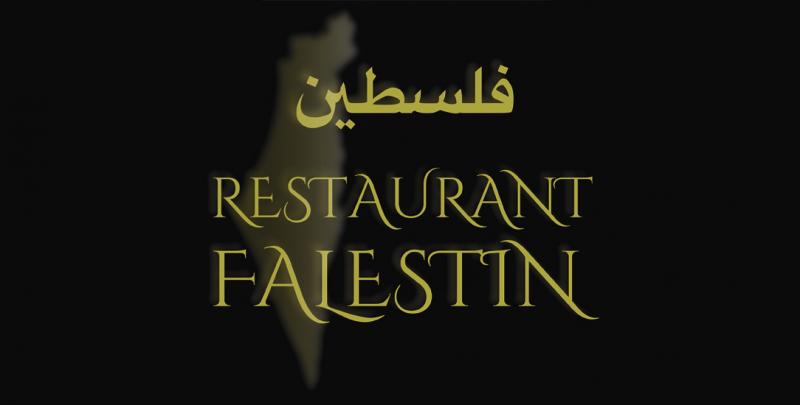 Restaurant Falestin