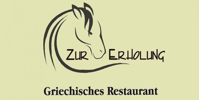 Griechisches Restaurant Zur Erholung