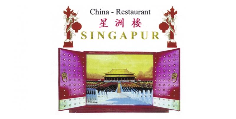 China-Restaurant Singapur