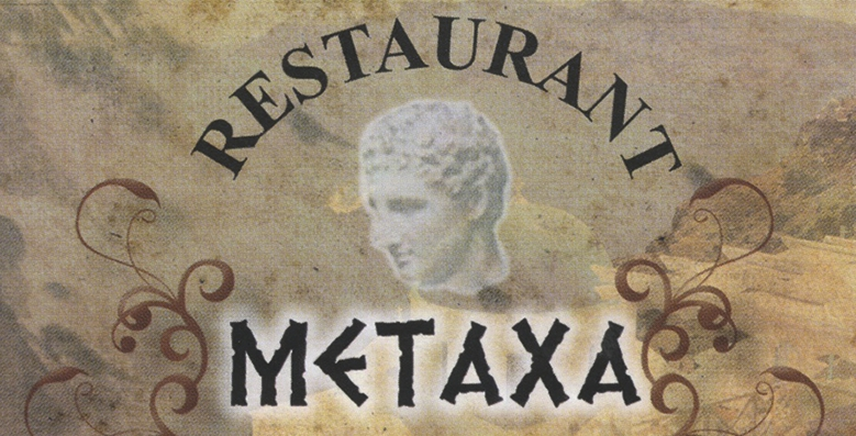 Restaurant METAXA