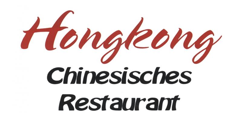 Hongkong Chinesisches Restaurant
