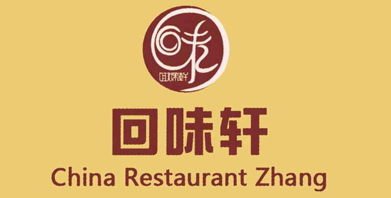 China Restaurant Zhang