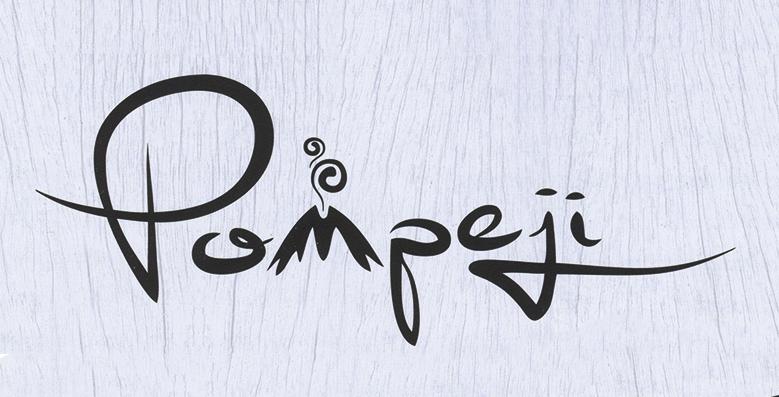 Pompeji Italienische & Indische Spezialitäten