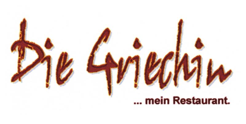 Die Griechin