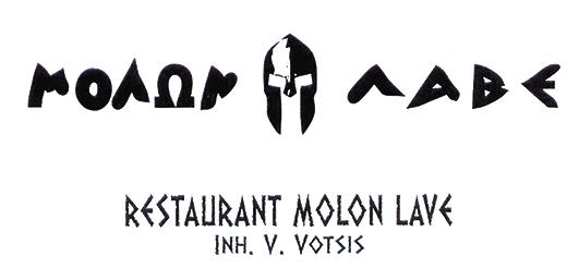 Griechisches Restaurant Molon Lave