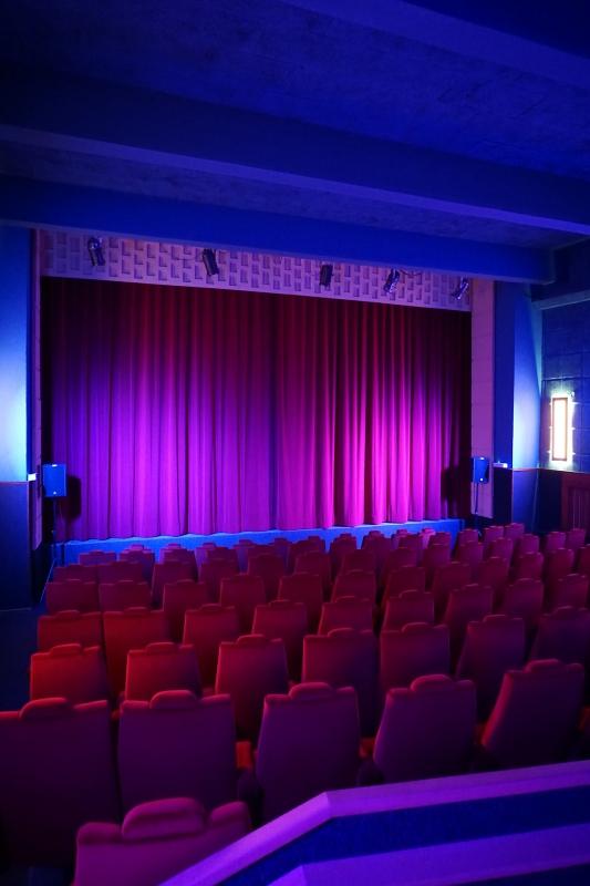 Kino Krone Neustadt