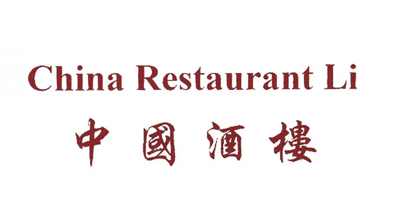 China Restaurant Li