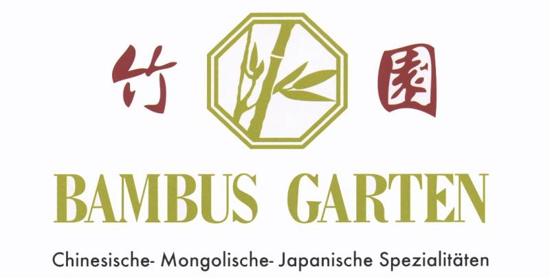 BAMBUS GARTEN
