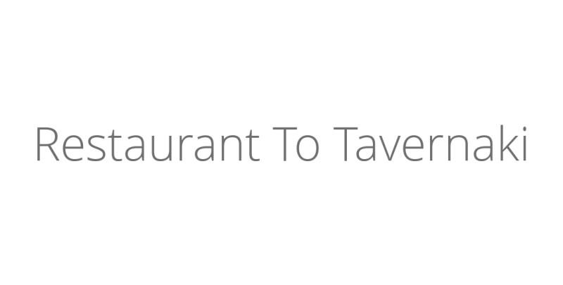 Restaurant To Tavernaki
