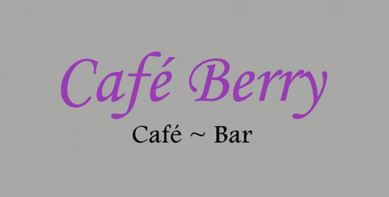 Café Berry
