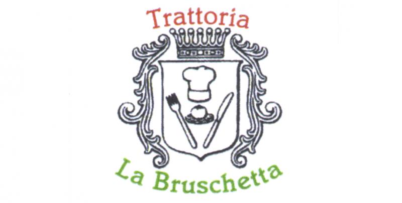 Trattoria La Bruschetta Due