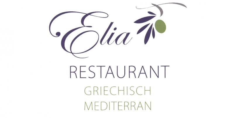 Elia Restaurant - Griechisch/Mediterran