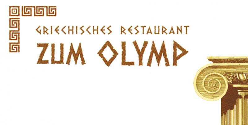 Zum Olymp