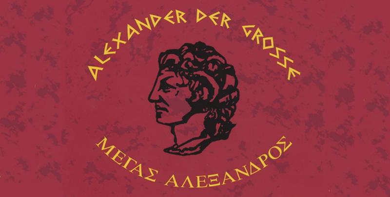 Restaurant Alexander der Große