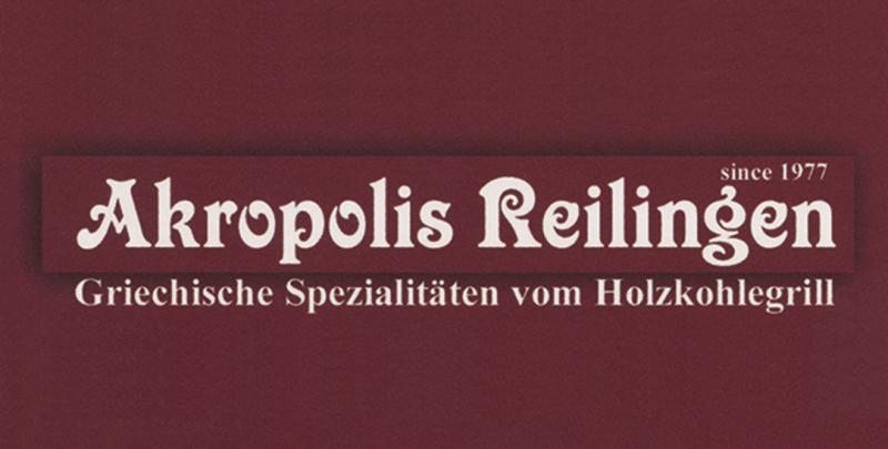 Akropolis Reilingen
