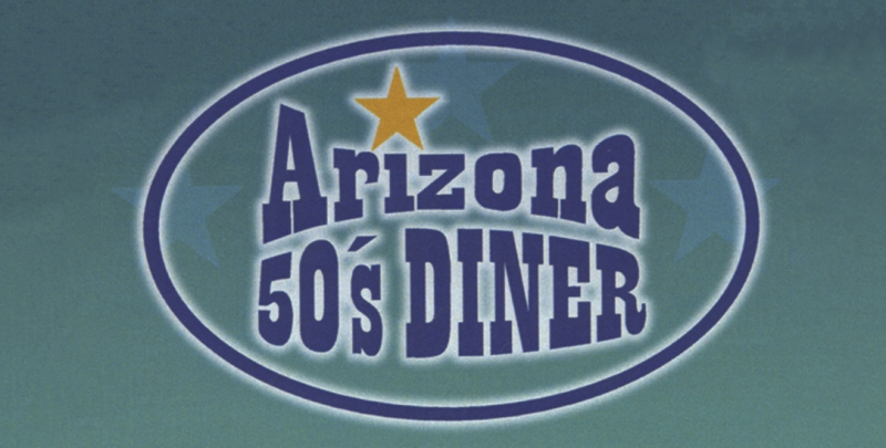 American 50's Diner