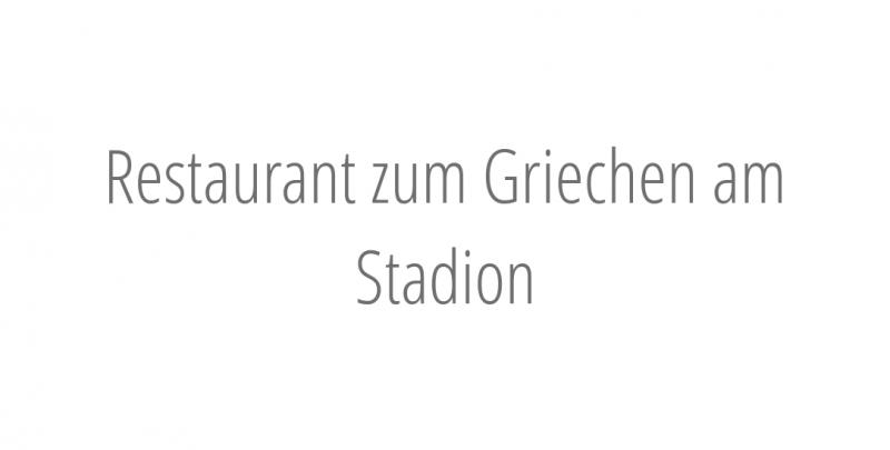 Restaurant zum Griechen am Stadion