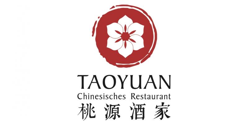 Restaurant Taoyuan