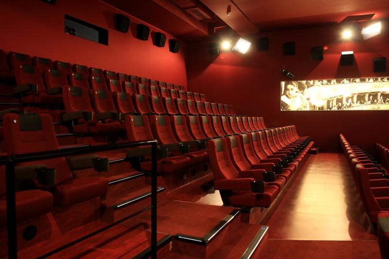 skala-kino-center