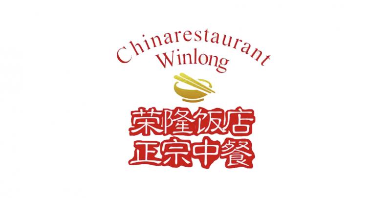 Chinarestaurant Winlong